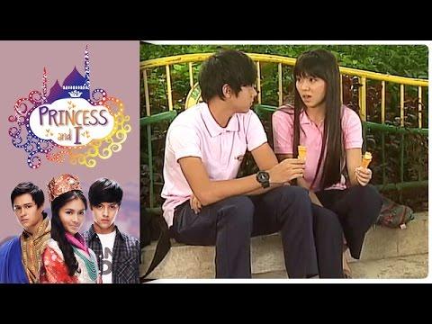Princess and I - Episode 59