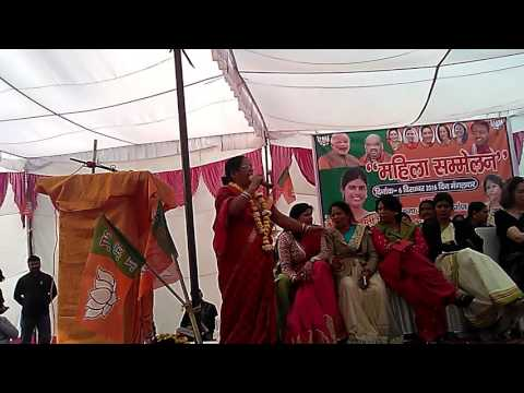 Mahila samelan BJP hamirpur uttar pradesh.