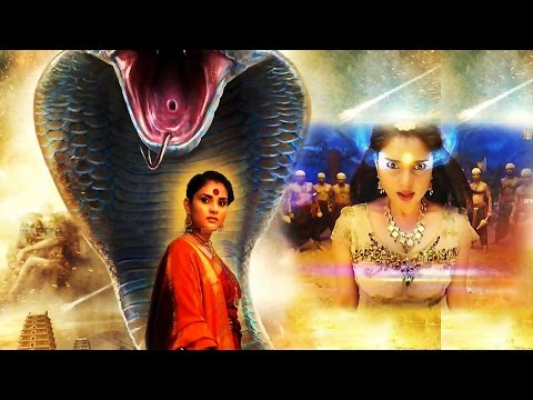 Deiva Nagam Dubbed Film | New Release Tamil Movie HD Film 'Sivavanagam"