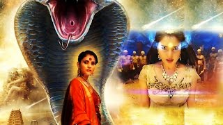 "Deiva Nagam Dubbed Film | New Release Tamil Movie HD Film 'Sivavanagam"" | Latest Tamil 2017 Release"