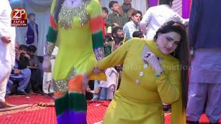 Pinkish Khan - Chanda Lal - Shanza Jan - Anmol Bloch - Uchi Pharai - Zafar production Official
