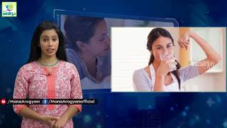 Amazing Health Benefits of Cow Milk   Mana Arogyam Telugu Health Tips