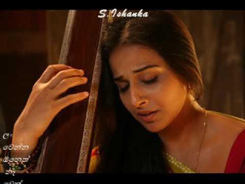 Ridunu Than Jewithe Boma-Anushka Madhubhashini