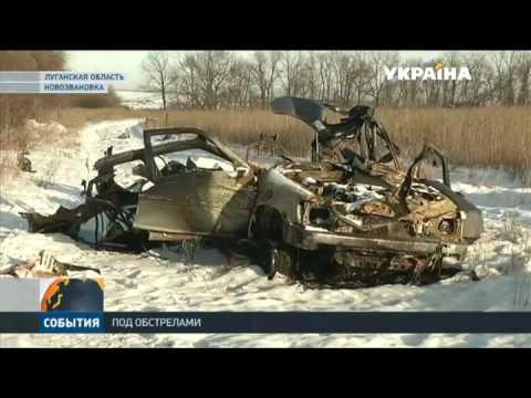 Из миномётов и самоходных гаубиц боевики обстреляли Новозвановку