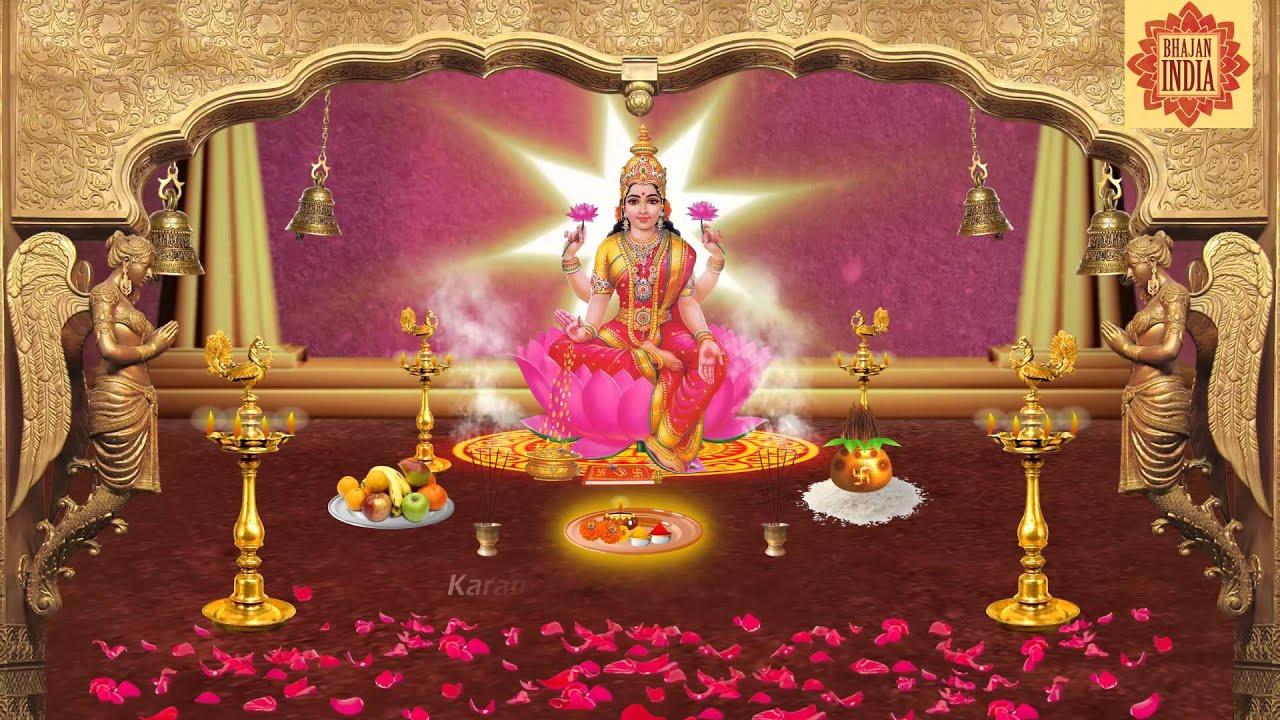 Om Jai Laxmi Mata Aarti free mp3 Download