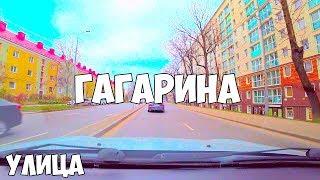 Калининград, новостройки, улица Гагарина, купить квартиру