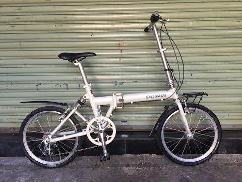 Xe đạp Xếp LOUISGARNEAU WHITE