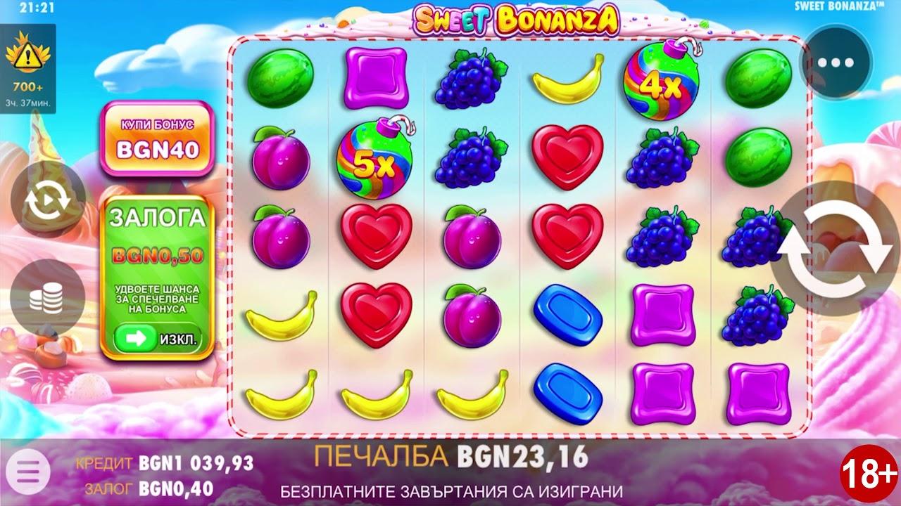 """3000лв печалба! Sweet Bonanza """" Разбивация """""""