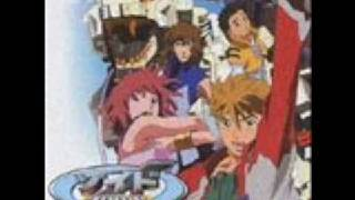 Zoids New Century Zero Track 6 from the New Century Zero (ZOIDS Shi...