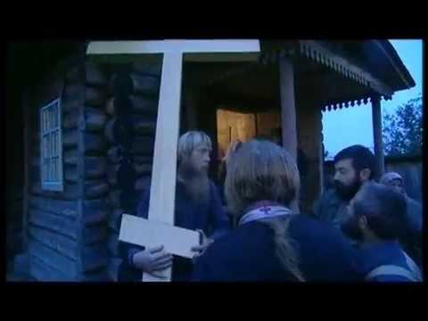 'Затерянные в Тайге' (Фильм о старообрядцах)