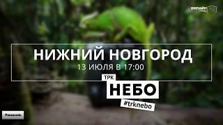 ФотоПятница в Нижнем Новгороде. Присоединяйтесь!