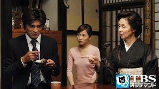 坂口憲二主演、老舗の和菓子屋に婿入りした新米刑事が、和菓子を手がかり...