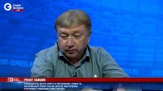 """Ренат Лайшев: """"То, что Медведева уехала тренироваться в Канаду - это нормально"""""""