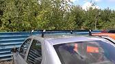 Рейлинги на крышу автомобиля Рено Трафик - YouTube