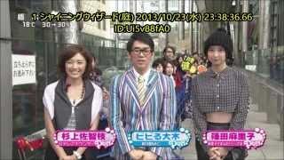 【画像】篠田麻里子の服装がヤバイ なんだかよくわからないww 篠田麻里子 検索動画 19