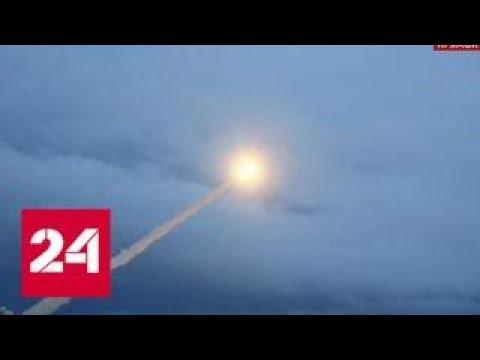 Наши ребята еще что-нибудь придумают. Путин анонсировал ракету с ядерной энергоустановкой - Россия…