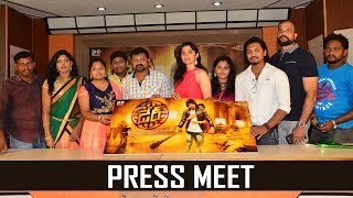 Dare Movie Press Meet Video | TFPC