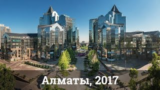 Трейдерам необходимо больше общения. 🔄 История создания клуба Cartel | Цели съезда в Алматы