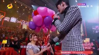 Jung IL Woo & Mike D. Angelo & Zhang Han & Ahn Jae Hyun @ Spring Festival Gala 2016 #2