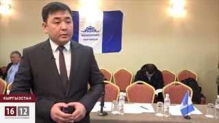 Новая оппозиция Кыргызстана / 1612