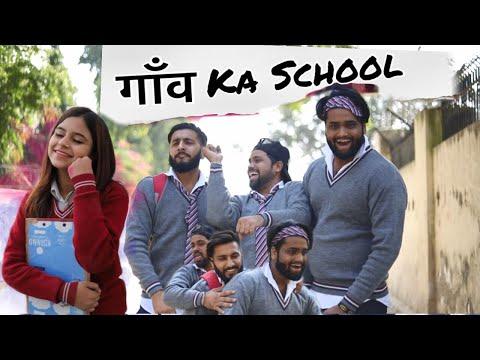 गाँव Ka School   School Life   We Are One