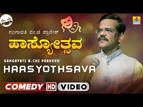 Hasyothsava by