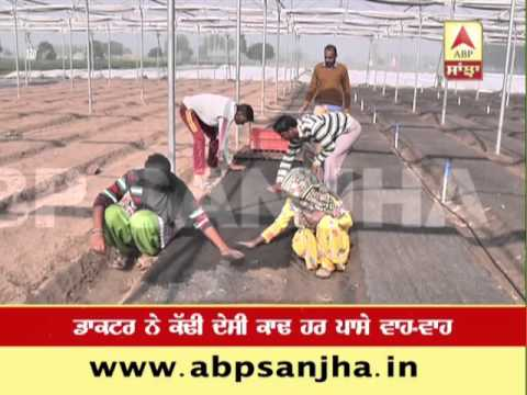 This farmer is earning 3 crore annualy