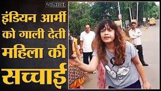 पड़ताल: क्या Indian Army ने वाकई सिख महिला को किडनैप करने की कोशिश की?
