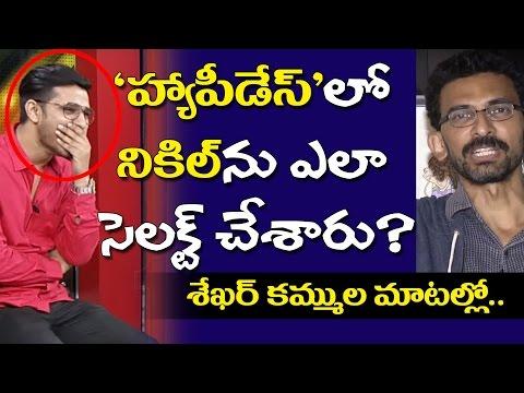 How Nikhil Selected in Happy Days?   Shekhar Khammula Reveals in Live Show   Nikhil Interview