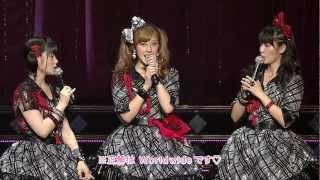 best of best performance♥ 01.37 hatsukoi cider 06.40 lotta love lotta love 09.28 rennai rider.