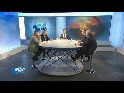 Топ Тема На Ваша Страна - Конгрес за промени во ВМРО-ДПМНЕ (04.12.2017)