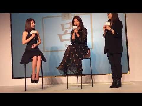 170926 박신혜 Park Shin Hye Ryo Press Conference in Taiwan 朴信惠