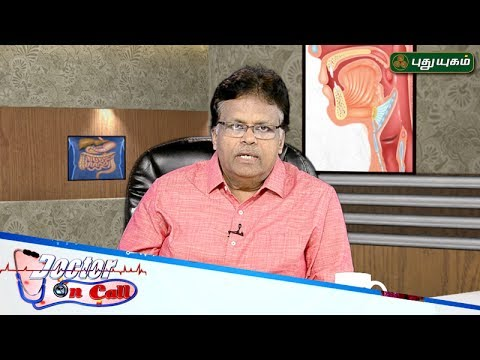 Doctor On Call | 11/07/2017 | Puthuyugam TV