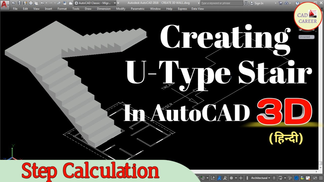 Stair design - U type Stair creating in 3D    how to Draw stair in Autocad  3D   U Shaped stair