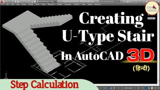 Stair design - U type  Stair creating in 3D || how to Draw stair in Autocad 3D | U Shaped stair