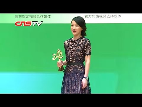 陈宝国周迅获白玉兰帝后 / Chen Baoguo and Zhou Xun receive Magnolia Award