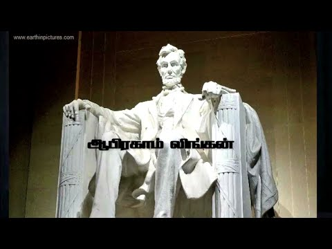 Abraham Lincoln - A hero or a Villain ? Life of Abraham Lincoln - Must Watch Documentary