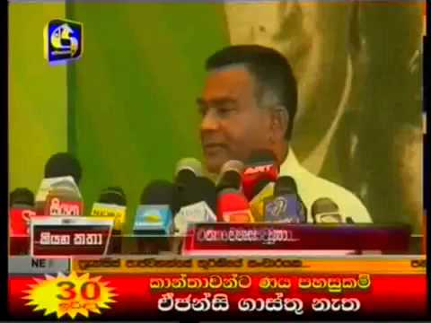 Mervyn Silva gets angry when a Reporter asks about Maithripala