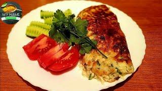 Очень вкусный завтрак из кабачков☆Рецепт из кабачков☆Чайхана☆Рецепты☆Zucchini Omelet