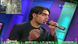 Mohsin Dawar New Pashto Song Waziristan Attan Khyber Tv