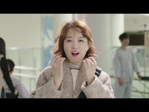 Jeong Eun Ji - 그대란 정원 (Strong Woman Do Bong Soon OST) [Music Video]