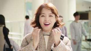 정은지 (Jeong Eun Ji) - 그대란 정원 (힘쎈여자 도봉순 OST) [Music Video]