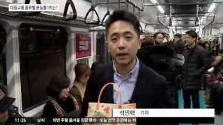 지하철에선 휴대폰, 버스에선 지갑 주의하세요