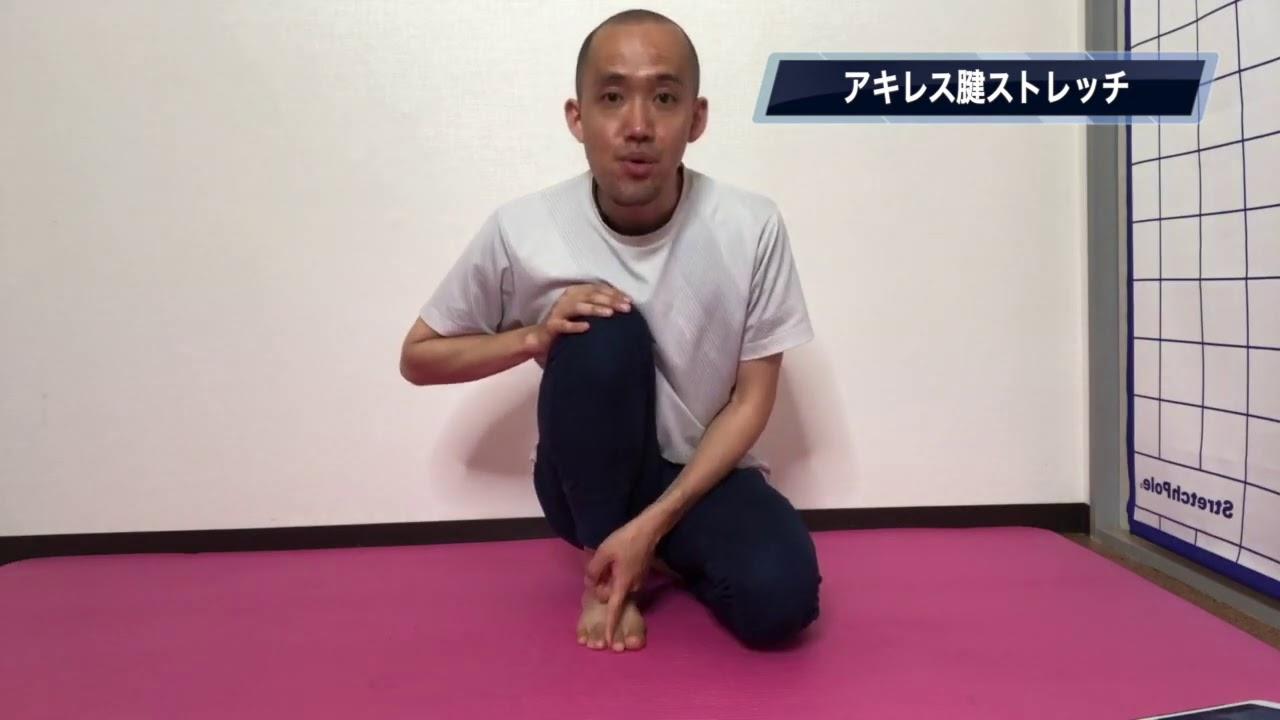 足首ワーク【ストレッチ】