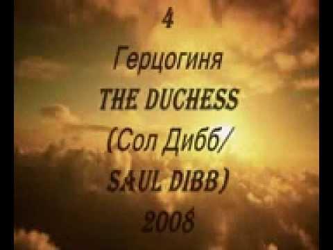 Смотреть фильм «Гольциус и Пеликанья компания» онлайн в