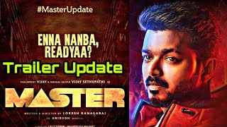 BREAKING : Master Trailer official Update | Master Release Update | ThalapathyVijay | LokesKanagaraj