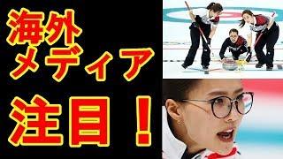 メガネ先輩って誰? 韓国国内だけでなく、海外メ ディアからも注目されている… 【カーリング女子】 キムウンジョン 検索動画 13