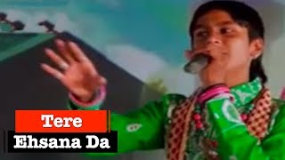Tere Ehsana Da | New Punjabi Devotional Song | R.K.Production | Nakodar Live 2014