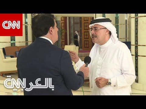 رئيس أرامكو لـCNN: إنتاجنا عند 70% والهجوم لن يؤجل الاكتتاب  - 18:54-2019 / 9 / 18