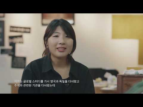 [아산나눔재단_ 아산 프론티어 유스] 4기 팀프로젝트_ 공공